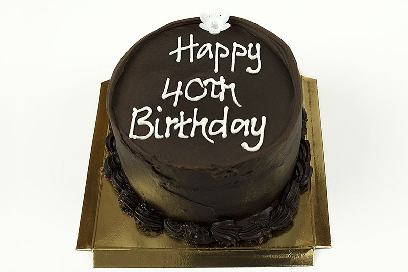 Add Personal Birthday Cake To Your Gift